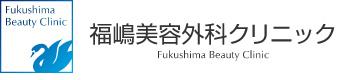 /脱毛口コミランキングラボin福岡.com